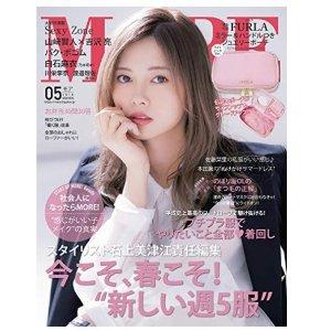 $7.6 / RMB51 直邮美国日本时尚杂志 MORE 附录赠送 FURLA 化妆收纳包 两色可选
