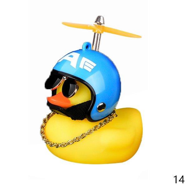 蓝色头盔小黄鸭