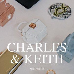 2件8.5折!封面款半月包£41独家:Charles & Keith 全场大促迎接春日 超多春夏美鞋、美包上新!
