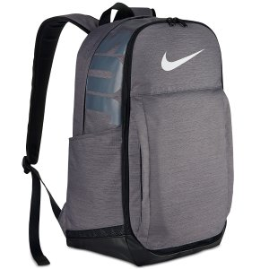 Starting from $27.50 Nike Men's Brasilia Extra-Large Training Backpack