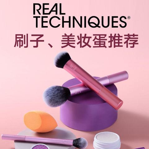 低至3.5折 $17收美妆蛋4个Real Techniques 化妆刷、美妆蛋推荐   RT全线购买指南