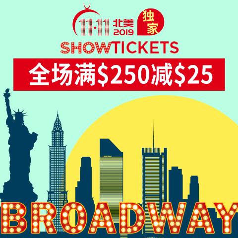 5折起 + 满$100减$20 满$250减$25独家:纽约/拉斯维加斯/奥兰多 热门秀类/活动/门票大促