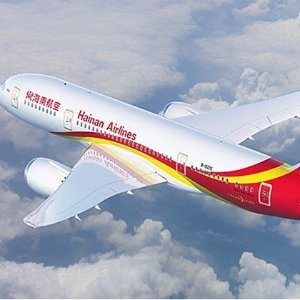 As Low as $462Hainan Airlines Special Offer of Flights to China from US Cities