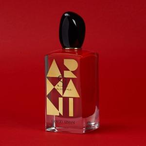 7折 情人节礼物这里选Giorgio Armani 精选香水套装促销