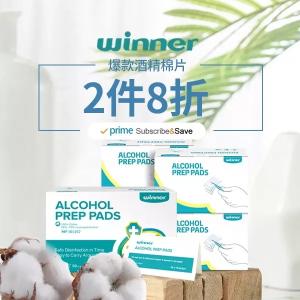 买2件享8.5折 低至$6.39/盒独家:Winner 大尺寸70%酒精棉片促销