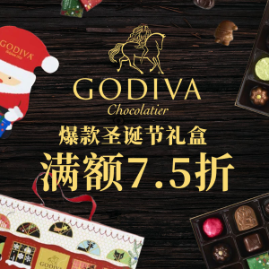 Up to 25% OffGodiva Fall Collection Chocolate Gift Boxes Limited Time Offer