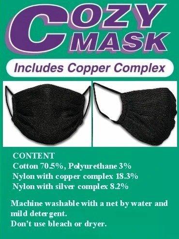 100 Cozy Mask Superior