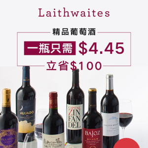 For Only $39.99Dealmoon Exclusive: 6 Bottles of Festive Wines+Malbec Trio