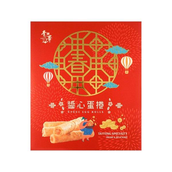 青泽 新春蛋卷礼盒 16枚入 (芝麻8枚入+花生 8枚入)