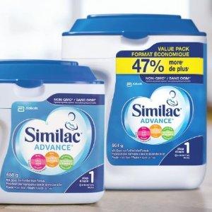 $39.58 加量更划算Similac雅培 advance step 1段 超值加量配方奶粉 964克