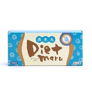 6盒直邮美国到手价 $74.3粉丝推荐: 荣进制药 Diet maru 消水丸 10支装*3盒 特价