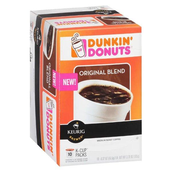 K-Cups 原味咖啡胶囊 10个