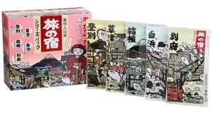 日本KRACIE嘉娜宝 旅之宿系列 药用入浴剂 温泉成分配合 5种类 15包入 375g