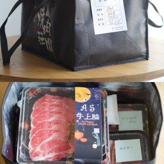 烧肉庄园|日式和牛烧肉,居家也要吃出仪式感