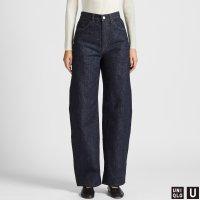 Uniqlo U系列 黑色宽腿牛仔裤