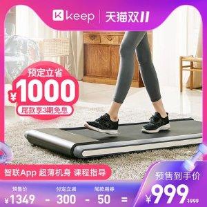 Keep旗舰店智能健走机W1平板走步机自动免安装家用跑步课程多功能