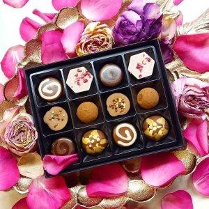 精选8折Hotel Chocolat 英国超受欢迎高端巧克力 多款礼盒热促