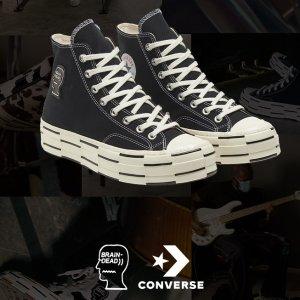 欧阳娜娜、张艺兴同款 定价£120Converse x Brain Dead 联名 视错觉拼接感帆布鞋 已上架