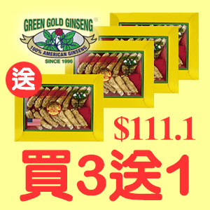 Last Day: Singles Day Selected American Ginseng ALL $111.10 or belowGreen Gold Ginseng Authentic American ginseng from our own farm