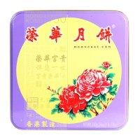 香港荣华蛋黄白莲蓉月饼,4个装