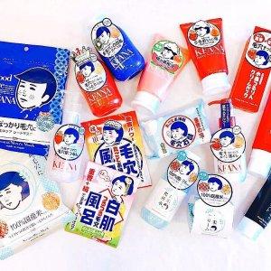 9.5折 全网最低收大米面膜ISHIZAWA 石泽研究所护肤品热卖