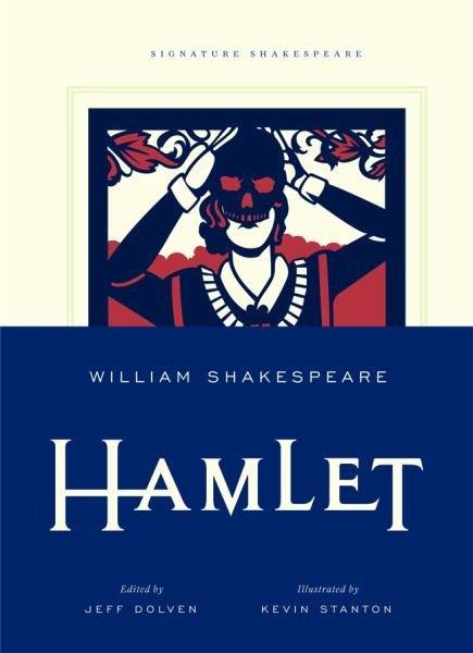 哈姆雷特 精装版