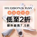 低至2.5折+额外7.5-8.5折The Bay 亲友会大促 $48.75收Nike Roshe One 潮鞋