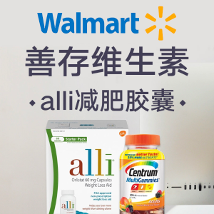 $44.15Centrum & Alli Weightloss and Multivitamin Gummies Bundle