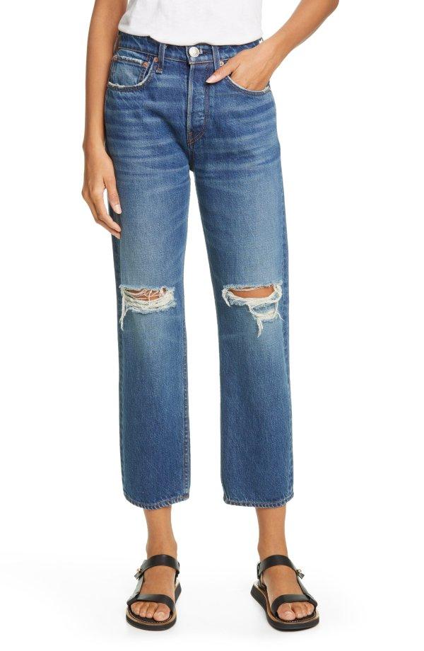 高腰直筒牛仔裤