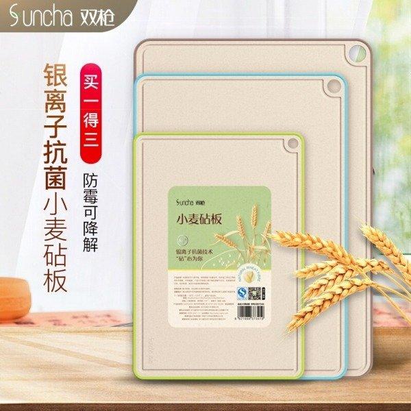 抗菌防霉小麦砧板三件套 天然健康 不发霉