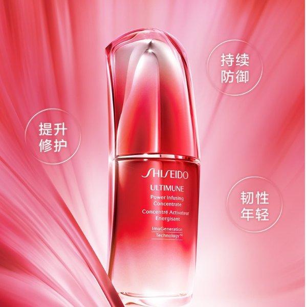 红腰子精华 30ml
