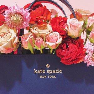 Kate Spade 今年最后一次惊喜特卖会 美包配饰超值特卖