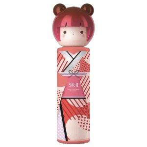 SK-II粉色丸子头神仙水 230ml