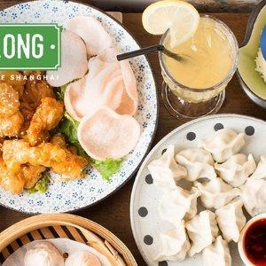 $25 (原价$60.2)位于墨尔本CBDLilong by Taste of Shanghai 里弄 2人份中餐