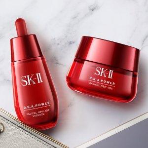 变相7.25折独家:BG SK-II 护肤品促销 收大红瓶面霜 明星套装