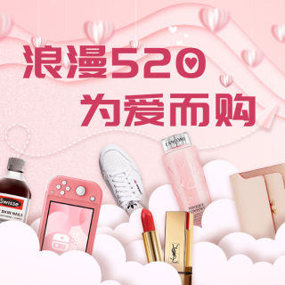 Gift GuideDealmoon 520 Valentine's Day