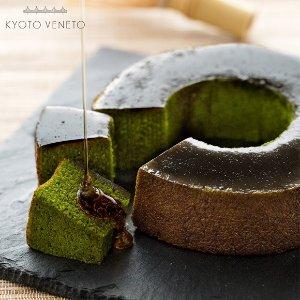 满9,000日元立减1,500日元黑糖抹茶年轮蛋糕
