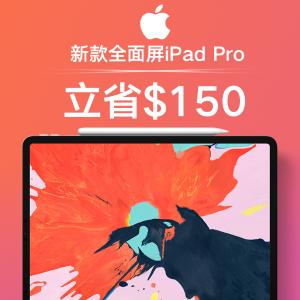 $799.99Apple iPad Pro (11-inch, Wi-Fi, 256GB) - Space Gray