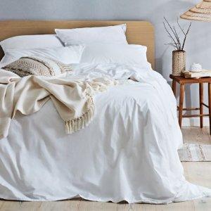 低至5折+额外7折 提高生活舒适度Canningvale 精选家居用品、床上套装热卖