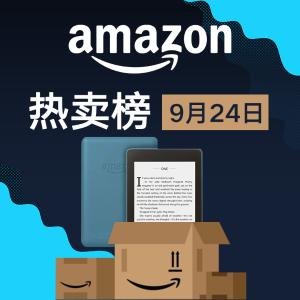 Kindle电子书$35 足疗仪$175
