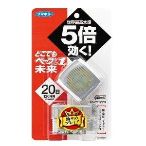 $6 / RMB40.7 直邮美国VAPE 5倍 便携 电子驱蚊器 本体+替换 特价