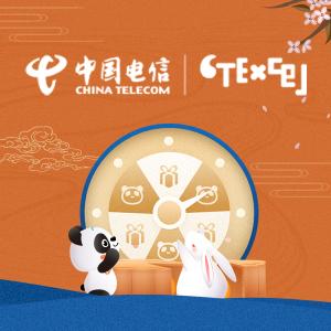Save BigCTExcel Moon Festival Sale