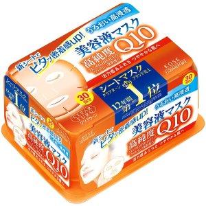 €20.98 含Q10 紧致肌肤KOSE高丝 精华面膜 抽取式 30枚入 妆前急救 美白保湿