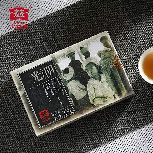 大益普洱茶光阴礼盒 生茶