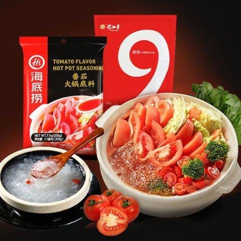 10% OffYamibuy Select Hot Pot Base And Serf Hot Pot On Sale