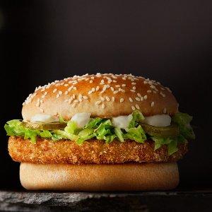 15个鸡翅仅$10 Dominos披萨限时半价周末加餐!KFC、麦当劳等最新活动快报