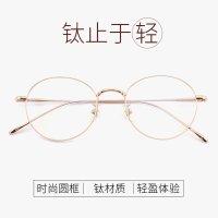 VK 1640 β钛眼镜 2色可选
