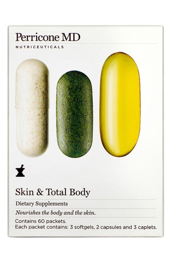 身体&皮肤管理套餐