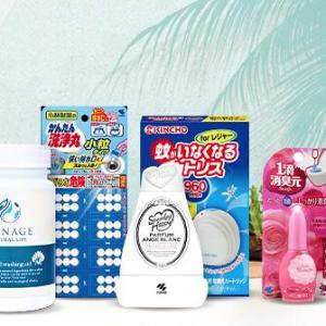 满¥236日本免邮中国日系家居清洁好物,收小林制药除臭丸、龟山线香、驱蚊神器