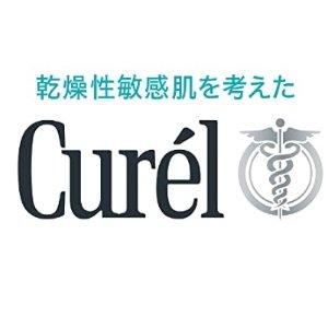 保湿面霜$24日本亚马逊 Curel 干燥敏感肌适用 护肤品 热卖